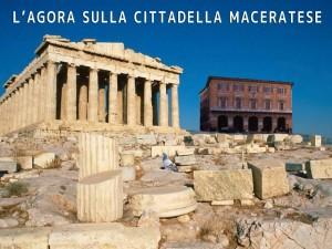 agora-cittadella-maceratese