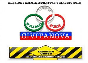 Logo-con-lavori-in-corso