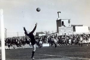 1966-67-Samb-Mc-0-1-Il-gol-vittoria-di-Attili-300x199