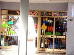 scuola_enrico_fermi-1-300x225